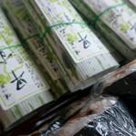 57415931 - 早すしと巻き寿司