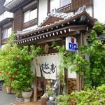 松寿司 - [2016/10]松寿司