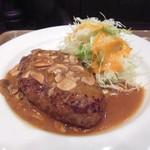 ル・テンプス・ドール - 日替わり:ハンバーグマッシュルームソース