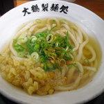 朝打ちうどん 大鶴製麺処 - 温玉かけ 350円