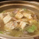 57420526 - 中華風湯豆腐880円(税別)…スープが絶品です!