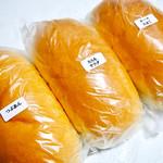 吉田パン - 3つ購入