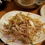 韓国家庭料理 コマ  -