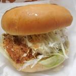 セキグチ肉店 - ひれかつバーガー ¥290-