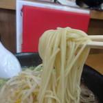 一麺亭 -