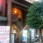 タニマ - アキバの老舗かんだ食堂の隣