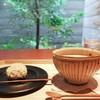 ゼンカフェ - 料理写真:栗きんとん、カフェオレ