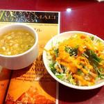 フルバリ - スープ、サラダ
