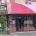 いちご畑 - 店入口