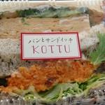 KOTTU - 料理写真: