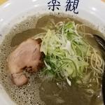 57436294 - 灰色のスープ 煮干しラーメン 2016.10