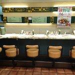 サンマルコ - サンマルコ 東京高島屋店 @日本橋 L字型カウンター7席のみ