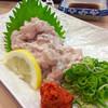 春駒 支店 - 料理写真:「かわはぎ肝あえ(一品)」(900円)。にぎりもある。