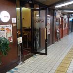 57439442 - 店入口
