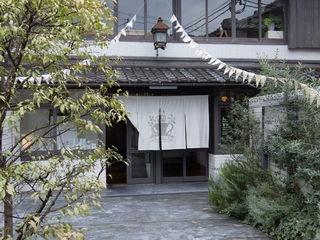 嵯峨野湯 - 店の建物入口