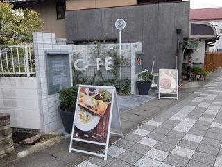 嵯峨野湯 - 道路沿いの店入口