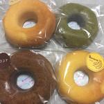 ダイズインターナショナル - 大豆ケーキドーナツ(4種類:各370円)