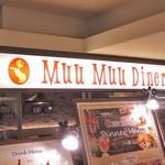 MUU MUU DINER - こちらは『MUUMUUDINER(ムウムウダイナー)』という ハワイアンカフェ&ダイナーなんだよ。 外観も店内もハワイアンな雰囲気~