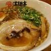 満麺亭 - 料理写真: