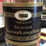 57447176 - ロシアのリキュール