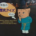 ROKUMEI COFFEE CO. NARA - 偉そうな奴ですなぁ。
