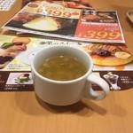 57450585 - カレースープ