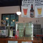 出石 城山ガーデン - (2008.11)出石ビール