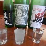 一耕 - 日本酒 3種呑みくらべ