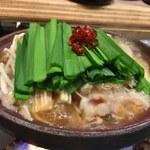 らしか - 2016.10 ホルモン鍋(ニンニク増し風邪吹っ飛べVer))