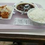 北大生協の食堂 中央食堂 -