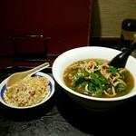 中華料理 菜香菜 - 【日替わりランチ】チンジャオロース麺+ミニチャーハン:650円