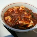 57455514 - 麻婆豆腐丼