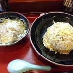 中華食堂 白鳳 - えびやきめしセット