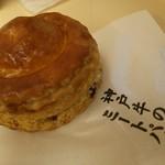 ユーハイム - 神戸牛のッッミートパイ 388円
