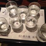 57459017 - 利き酒6種