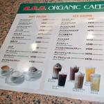 MMCオーガニックカフェ  - メニゥ
