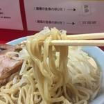 57460611 - 麺アップ