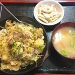 松鶴 - 味噌汁&ミニサラダ付き