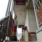 タイ村889 - 3階入口前