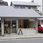モデラートロースティングコーヒー - 店舗