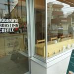 モデラートロースティングコーヒー - 入口