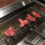 山形山 月島店 - タン塩