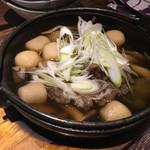 山形山 月島店 - お通し芋煮