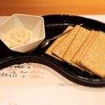 つみき - 2016 クリームチーズのデップ