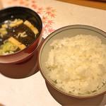 つみき - 2016 魚沼産銀しゃり釜飯 特ARランクの日本一の塩沢コシヒカリ