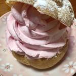 銀座コージーコーナー - ダブルシュークリーム 苺&カスタード