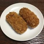 神戸コロッケ - 北海道産とうもろこしのクリームコロッケ&旨み極まる蟹クリームコロッケ