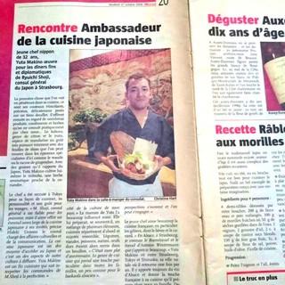 店主はフランスの日本領事館にて正式な公邸料理人として勤務