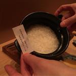 Kokoromai - 完全に無農薬、合鴨農法のササニシキ