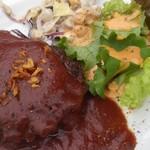 古民家dining BAR GOFUKU - ハンバーグ